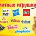 Магазин игрушек «Ладушки» в Туапсе