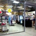 Магазин «Bella Mossa» в Туапсе