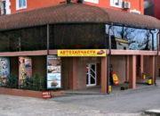 Магазин «Автозапчасти-24»