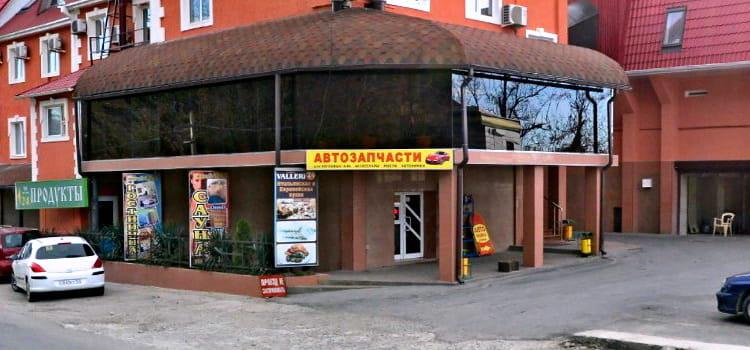 Магазин «Автозапчасти-24» в Туапсе
