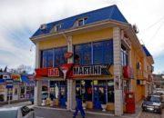 «Djazz Martini»
