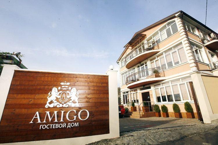 Гостевой дом «Amigo» в Туапсе
